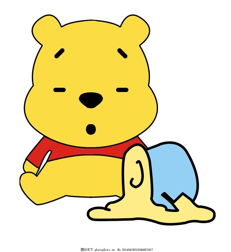 维尼熊 卡通 动物 简笔画 卡通形象 卡通画 设计 动漫动画 动漫人物-卡