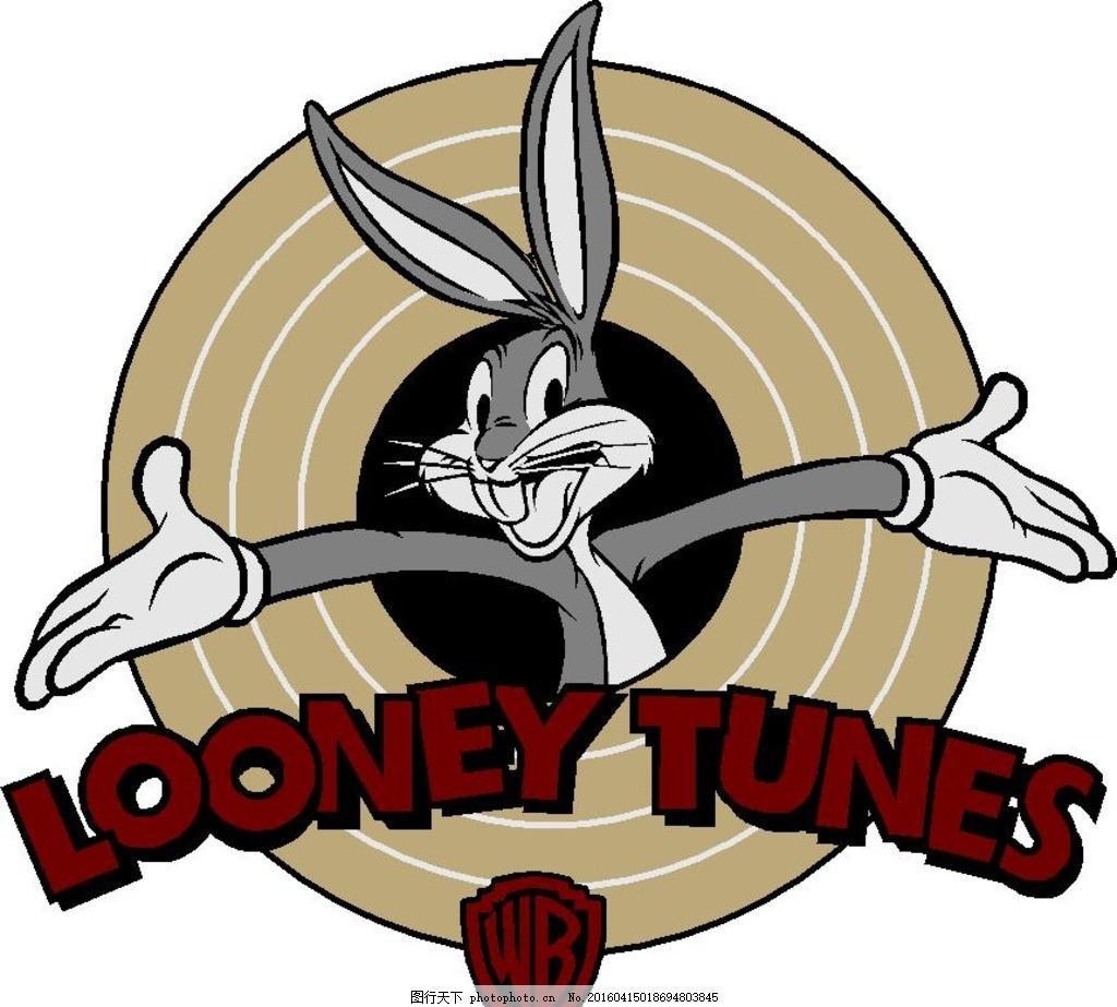 兔八哥 兔子 可爱 长耳朵 卡通 萝卜 动漫动画