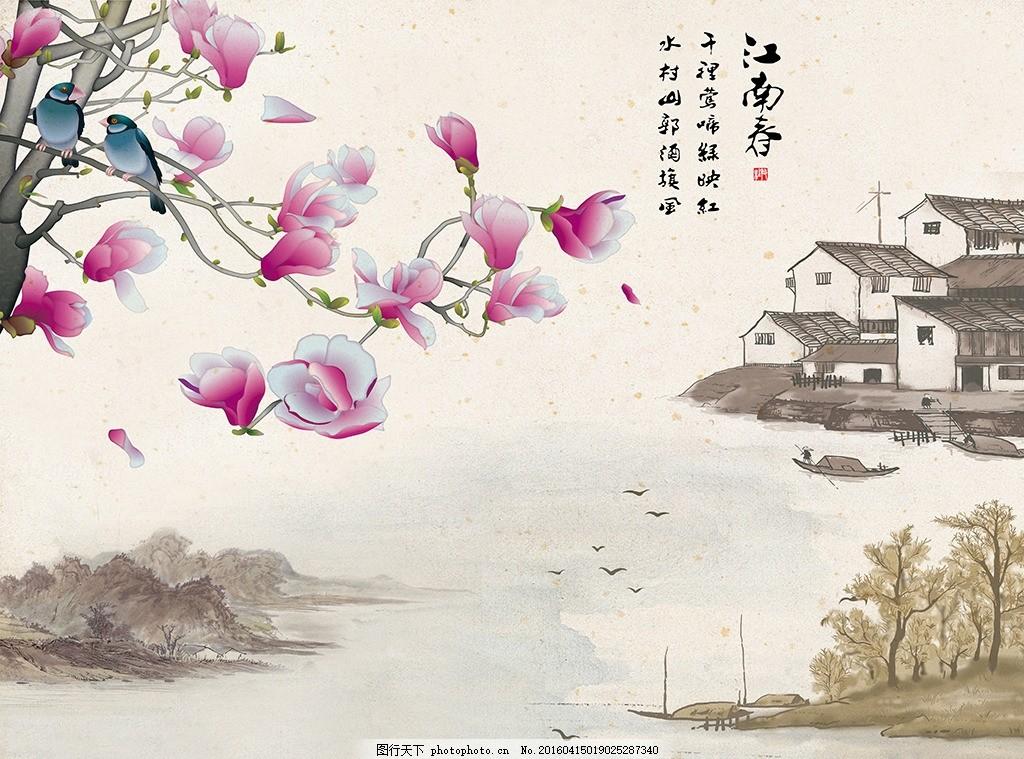 江南春 江南风景 燕子 兰花 国画江南美景 背景画 设计 文化艺术 绘画