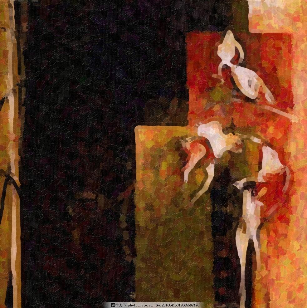 光线 光晕 跳舞 人物图片素材 舞厅 嗨吧 装饰画 无框画 欧式油画