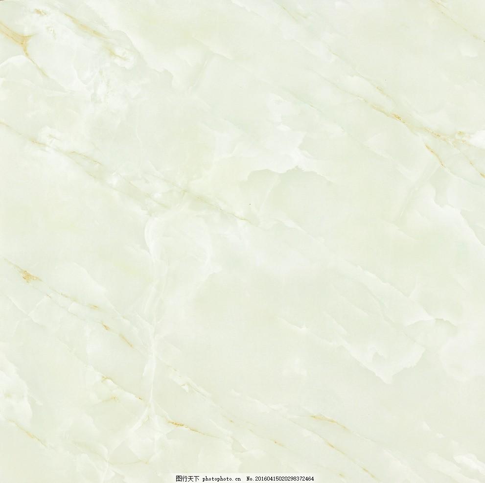 瓷砖 地砖 大理石瓷砖 纹理 拼接 不分层