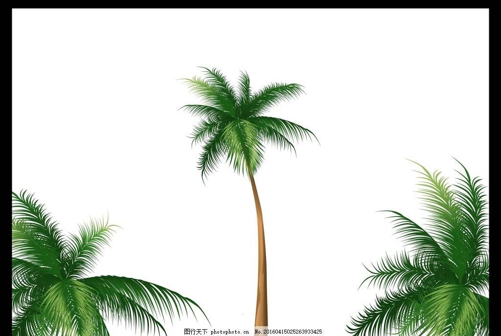 椰子树矢量图 椰子树 卡通椰子树 卡通树 矢量树 椰子 树木树叶 矢量