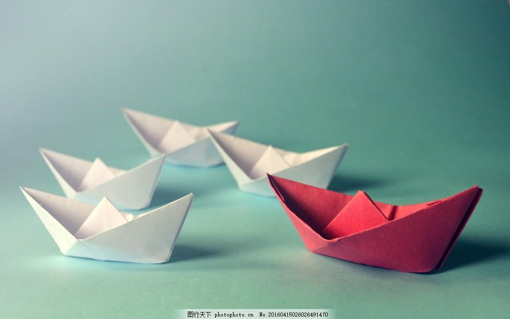 船 折纸 手工小船 纸船 手工课 摄影 生活百科 娱乐休闲 72dpi jpg