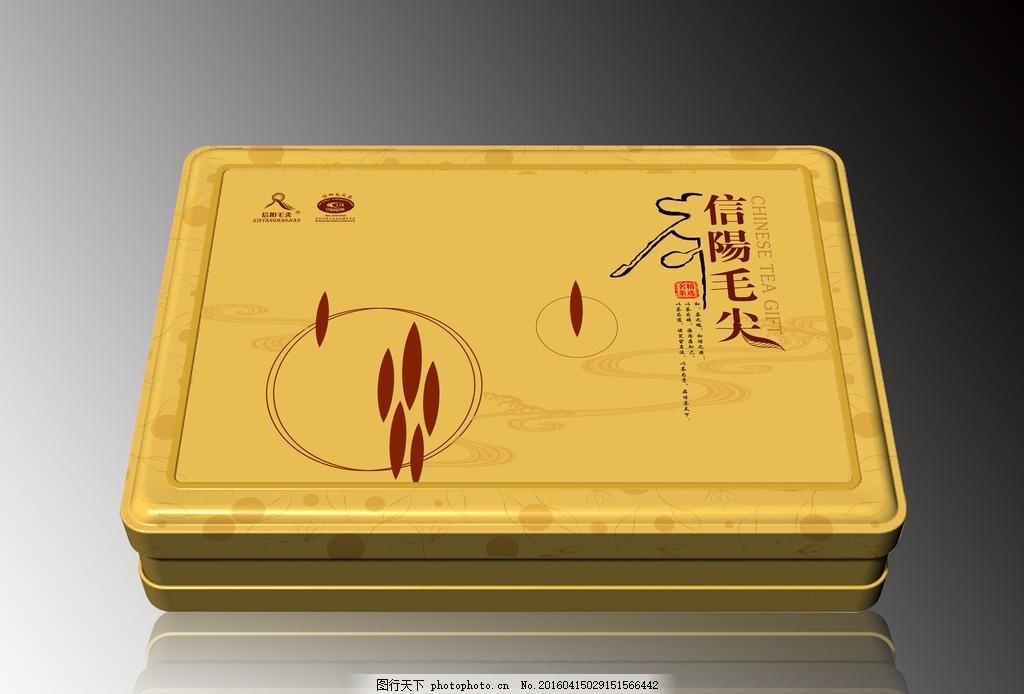 茶包装平面图 模版下载 茶叶包装 茶字 茶芽 茶叶 圆圈 精选名茶 茶章
