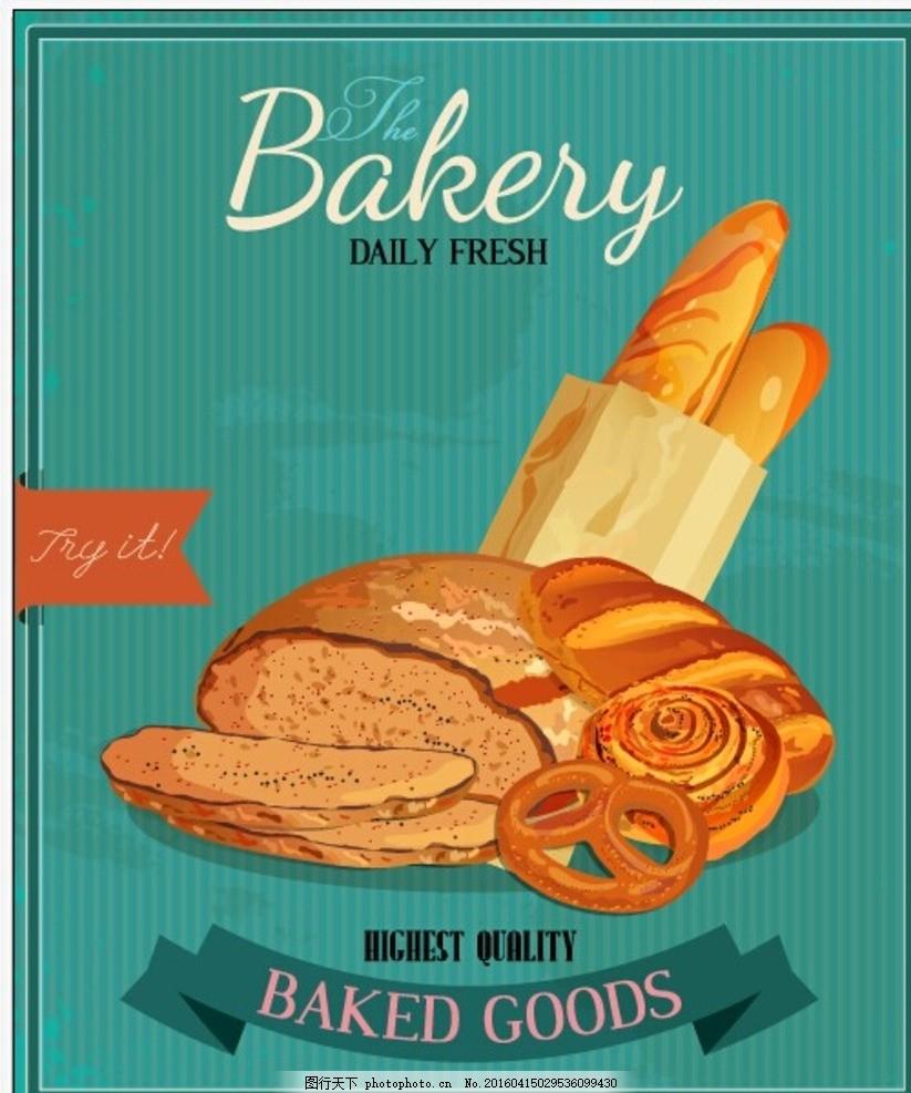 视频烘焙面包图片展架v视频盲女