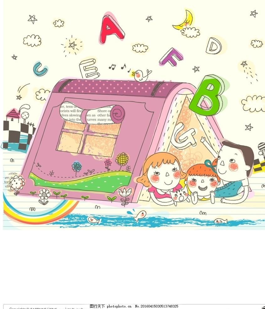 露营的一家人 可爱 手绘 露营 一家人 卡通儿童插画 插画 卡通 儿童