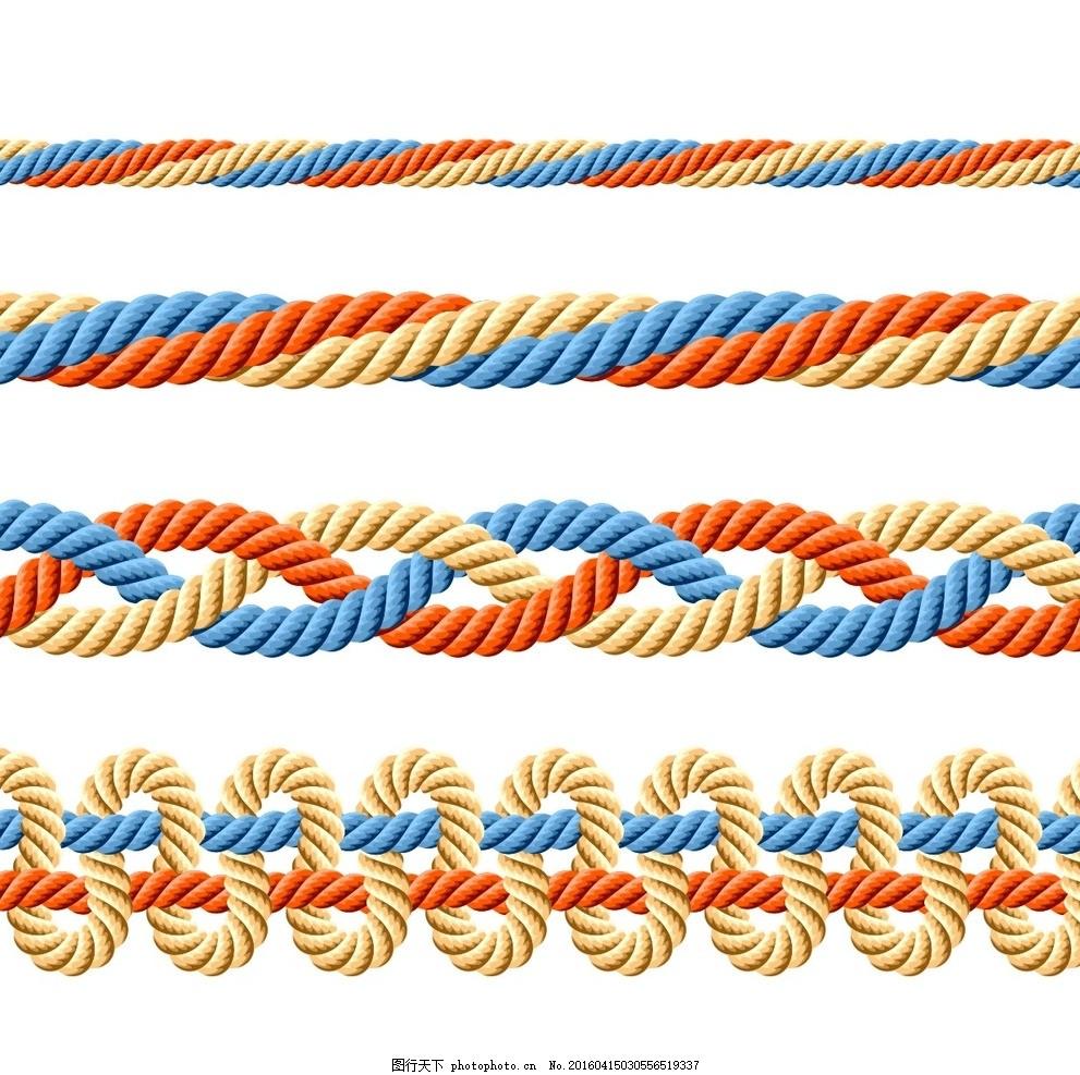彩色的绳子 创意 扭曲 卡通 矢量素材 麻绳