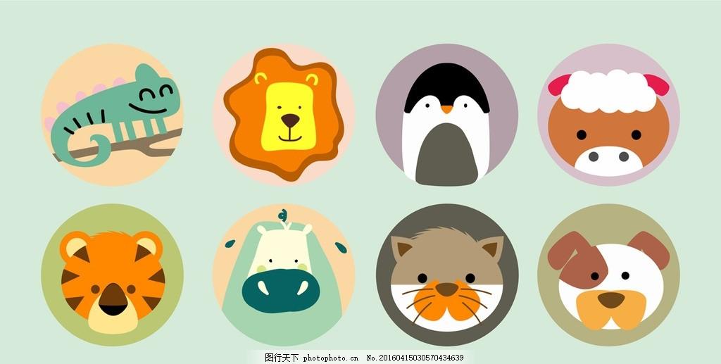 卡通动物矢量标签 可爱 卡通素材 背景 幼儿园素材 情人节素材
