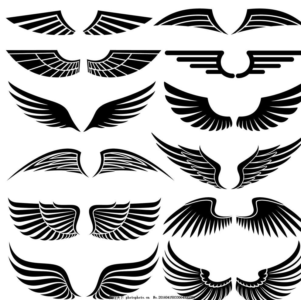翅膀 天使翅膀 恶魔翅膀 纹身图案 隐形的翅膀 鸟羽毛 设计 psd分层