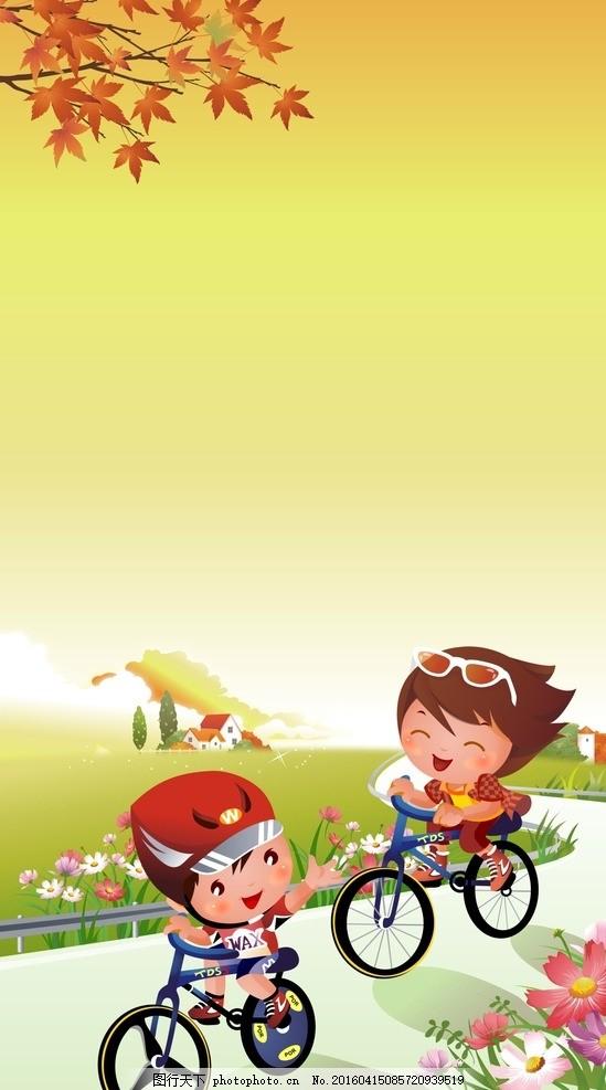 儿童 展架 韩国插画背景 淡雅 背景素材 绿色 清新 卡通画 春天风景插