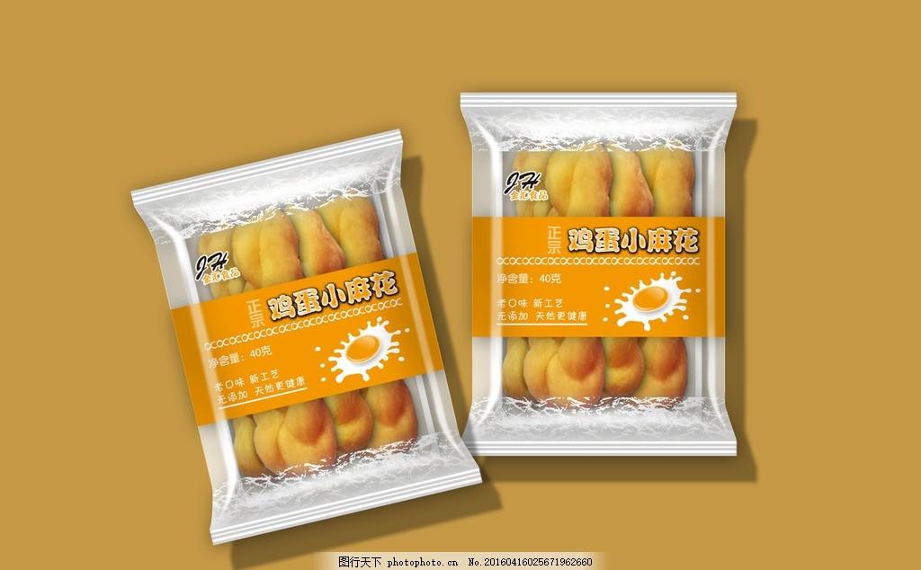 蜂蜜小麻花效果图 蜂蜜小麻花 小食品 面包 包装袋 麻花 设计 生活