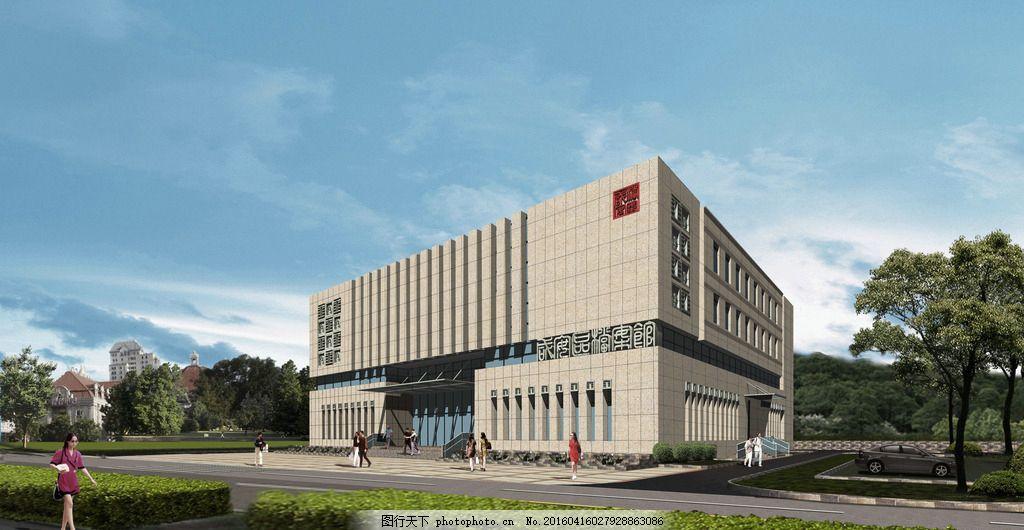 大楼 素材 天空 蓝天 档案馆 陶瓷图片艺术 设计 环境设计 室内设计
