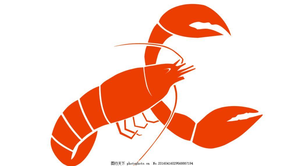 龙虾 小龙虾 小龙虾logo 龙虾logo 龙虾矢量图 设计 广告设计 广告