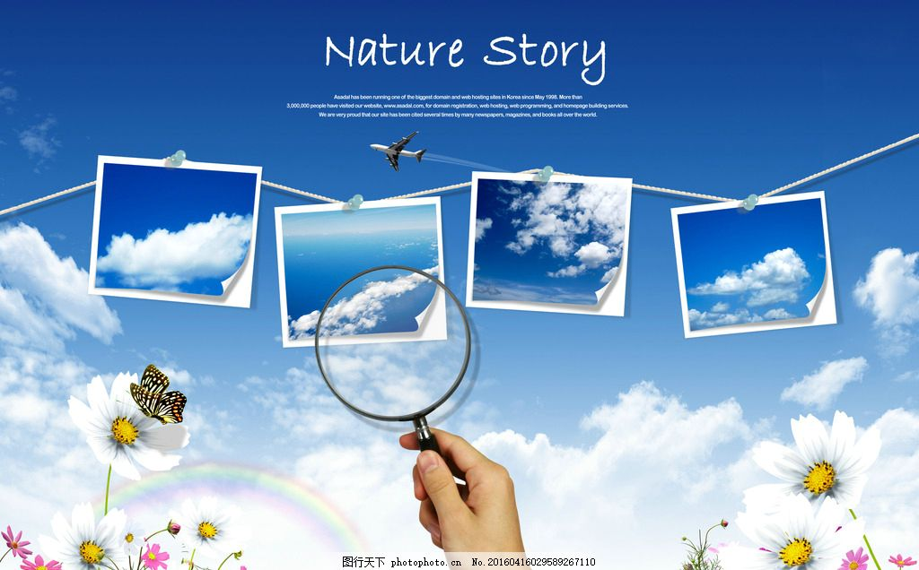 天空风景相片psd素材 相片 风景 天空 线条 相框 边框 设计 广告设计