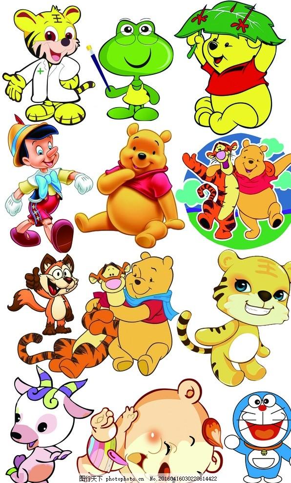 卡通画 小老虎 机器猫 小熊 青蛙