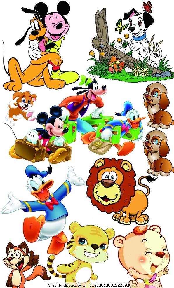 卡通画 老虎 狮子 唐老鸭 米老鼠 小狗