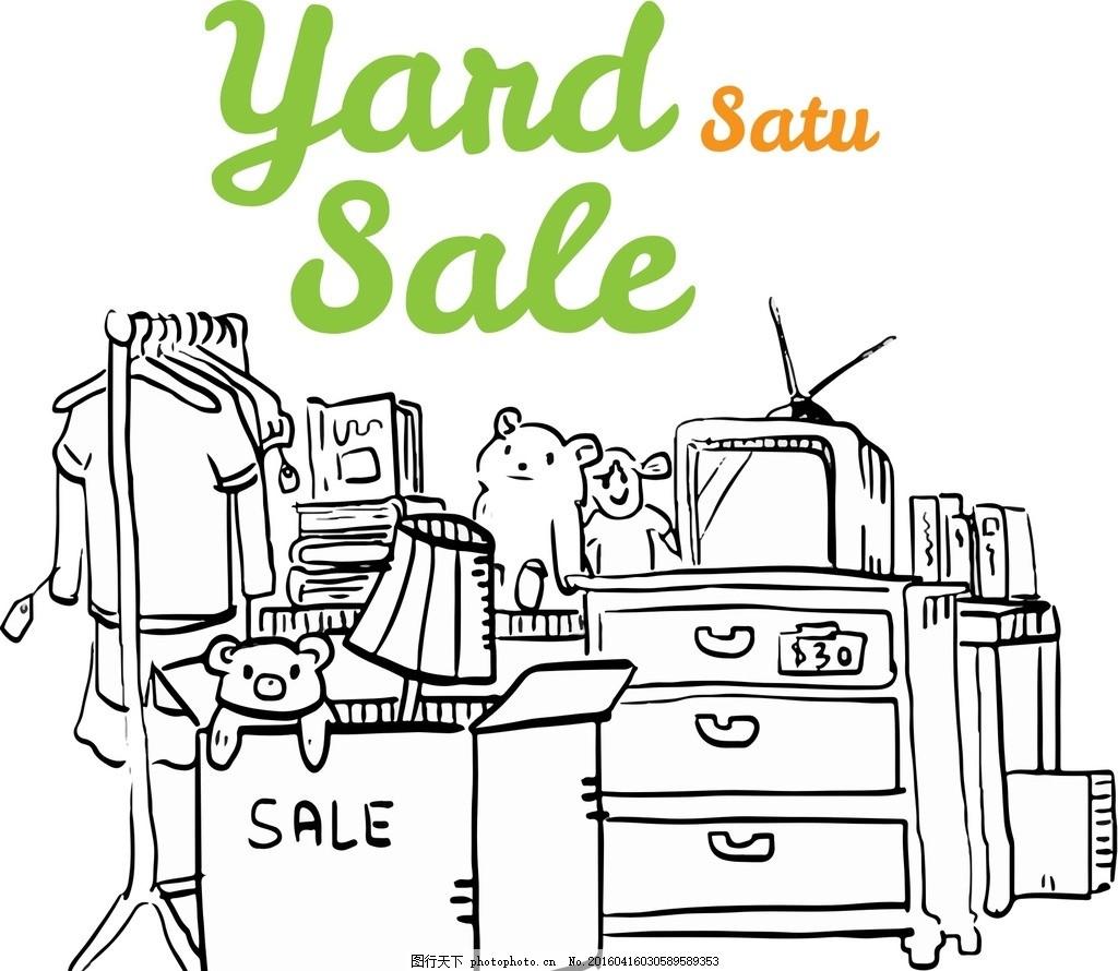 手绘家居 家居 家具 玩具 手绘 卡通 线描 设计 广告设计 卡通设计