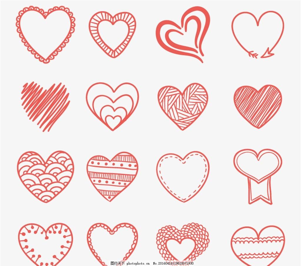 红色手绘爱心矢量素材 花纹 爱心 红色 花边 箭头 情人节 矢量图 设计