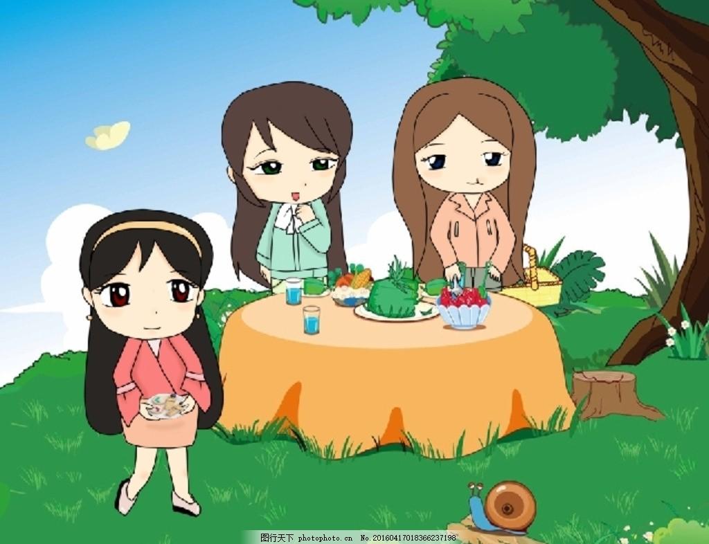 q版人物动漫素材野餐聚会