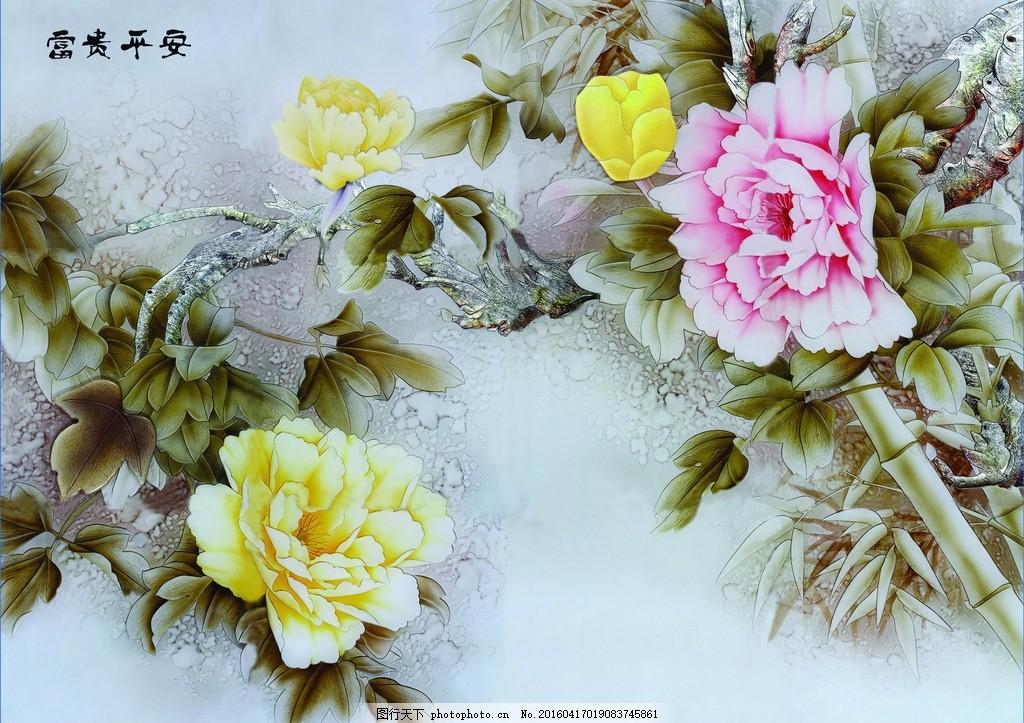 牡丹花 富贵平安图 牡丹 富贵平安 雕刻艺术玻璃 中国传统彩绘 古典