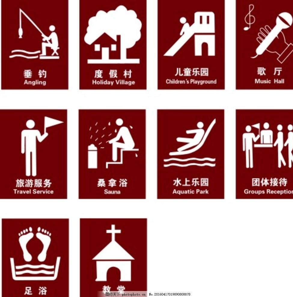 景区景点标志 景点标志牌 景区标志牌 景点标识 景区标识 旅游标识牌
