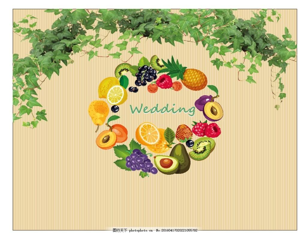 唯美婚礼 婚礼素材 素材 森系婚礼 婚庆素材 设计 底纹边框 背景底纹