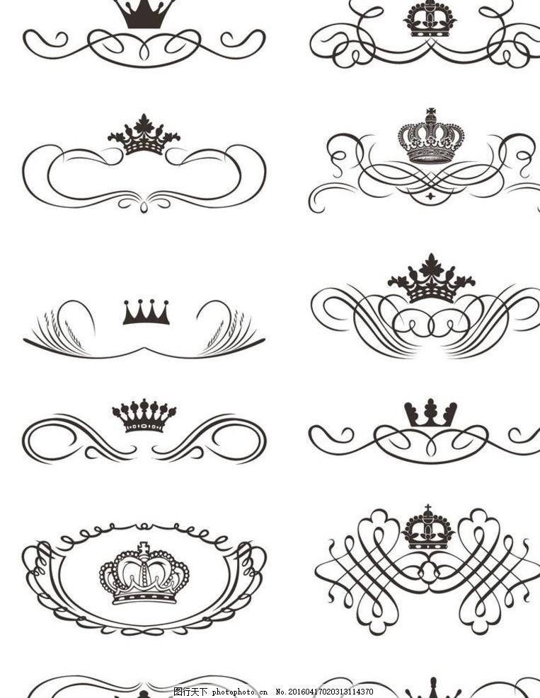 欧式皇冠边框花纹