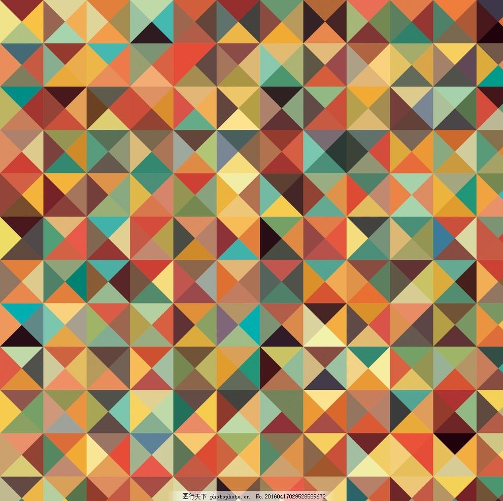 马赛克拼贴 几何拼贴背景 拼结 方块 方格 格子 马赛克背景 时尚