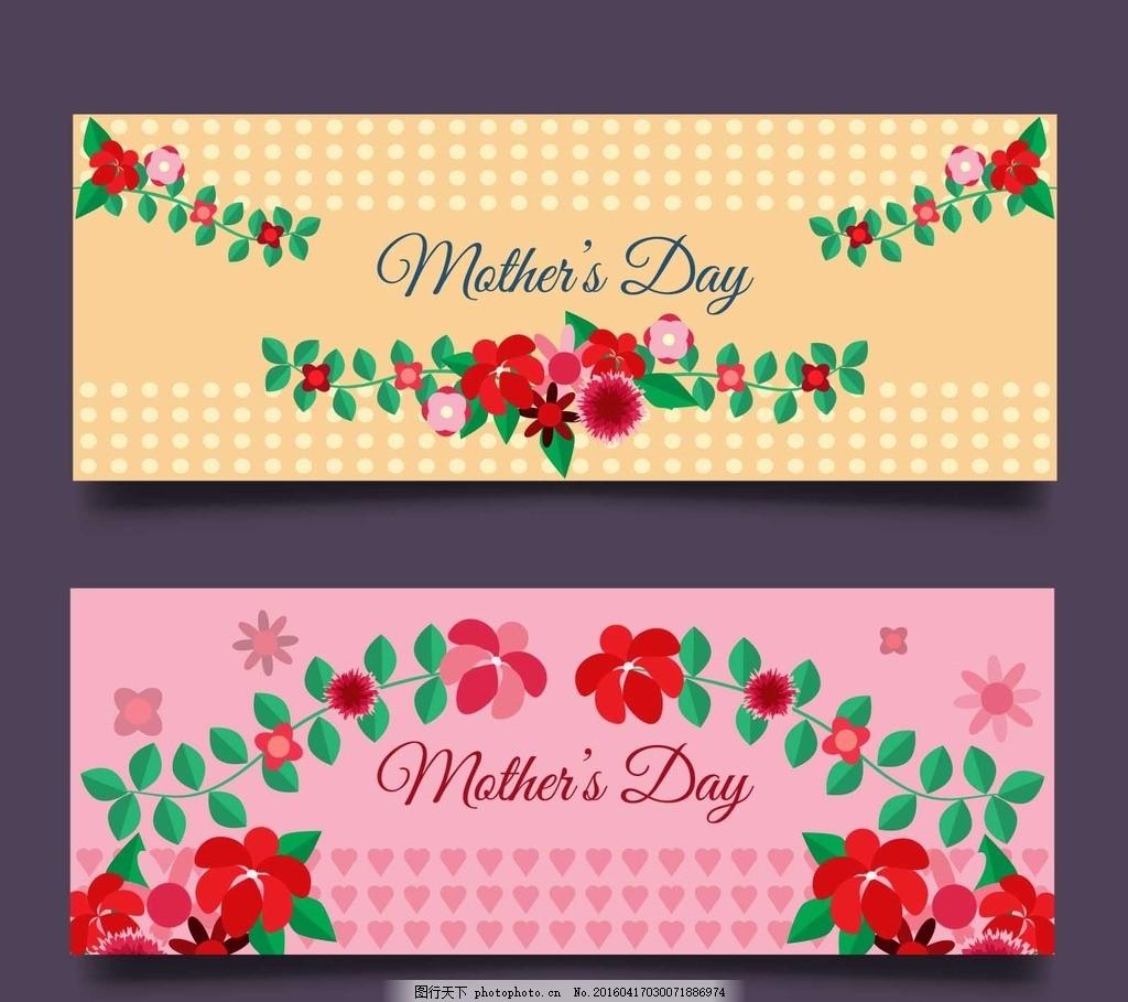 母亲节卡片 母亲节贺卡 母亲节背景 母亲节底纹 婚礼边框 婚礼卡片