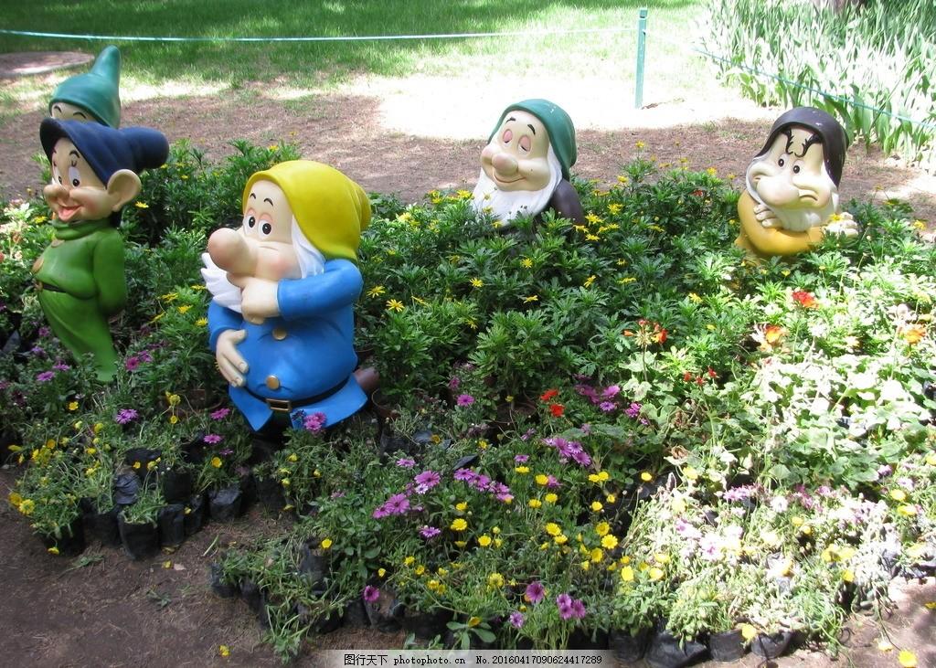 绿化景观 菊花 小矮人 雕塑 花卉 花草 风景 装饰画 园林景观 园林