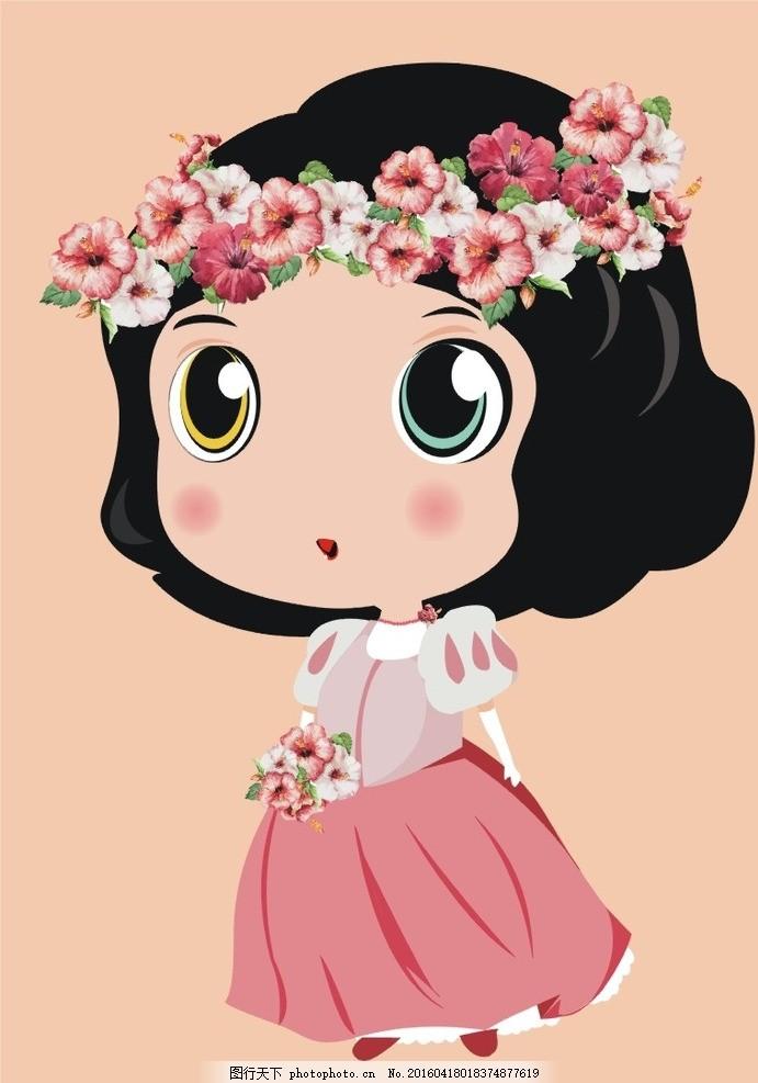 卡通可爱花仙子 卡通 可爱 公主 矢量 背景 花朵 卡通动画 设计 动漫