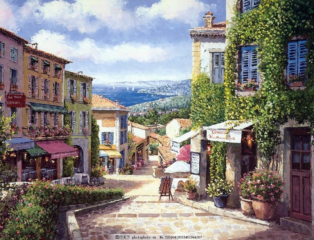 欧洲小镇油画