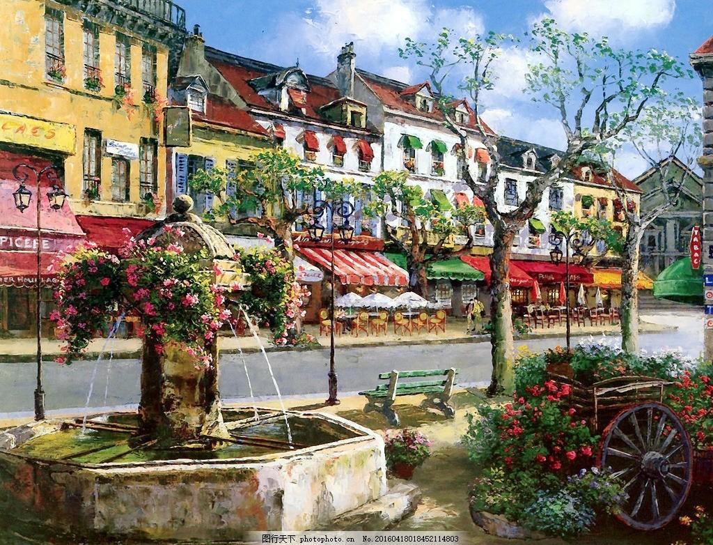 欧洲小镇 欧洲 小镇 油画 喷泉 美图 设计 动漫动画 风景漫画 72dpi