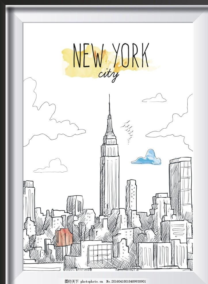 高楼大厦卡通画_卡通画建筑 素描 房屋 高楼大厦 设计之家 动漫动画