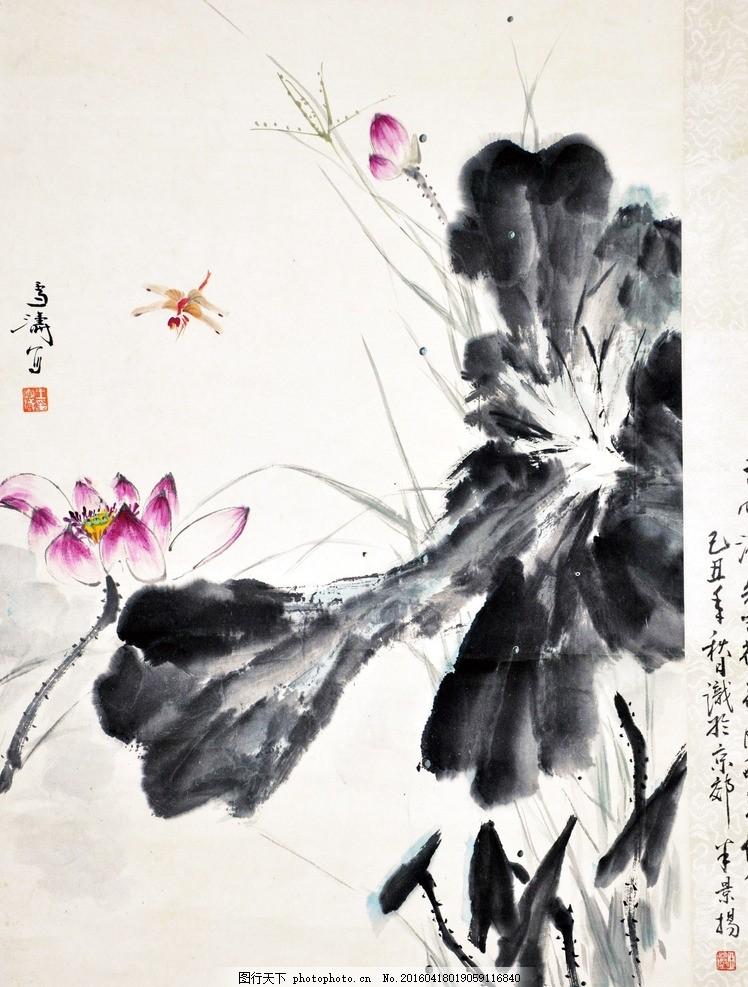 王雪涛 荷花 写意 水墨画 国画 中国画 传统画 名家 绘画 艺术