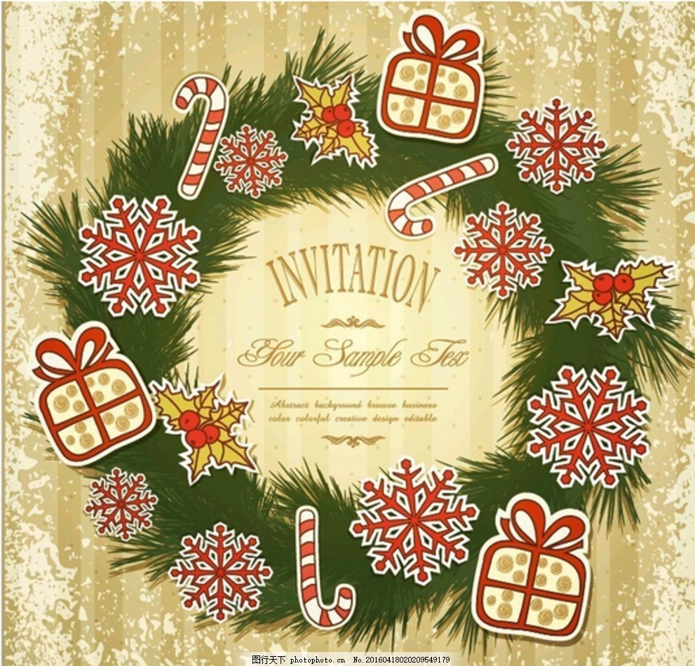 米色松枝 圣诞圆框 花边 卡片 背景 模板 相框 竖条 条纹 礼物