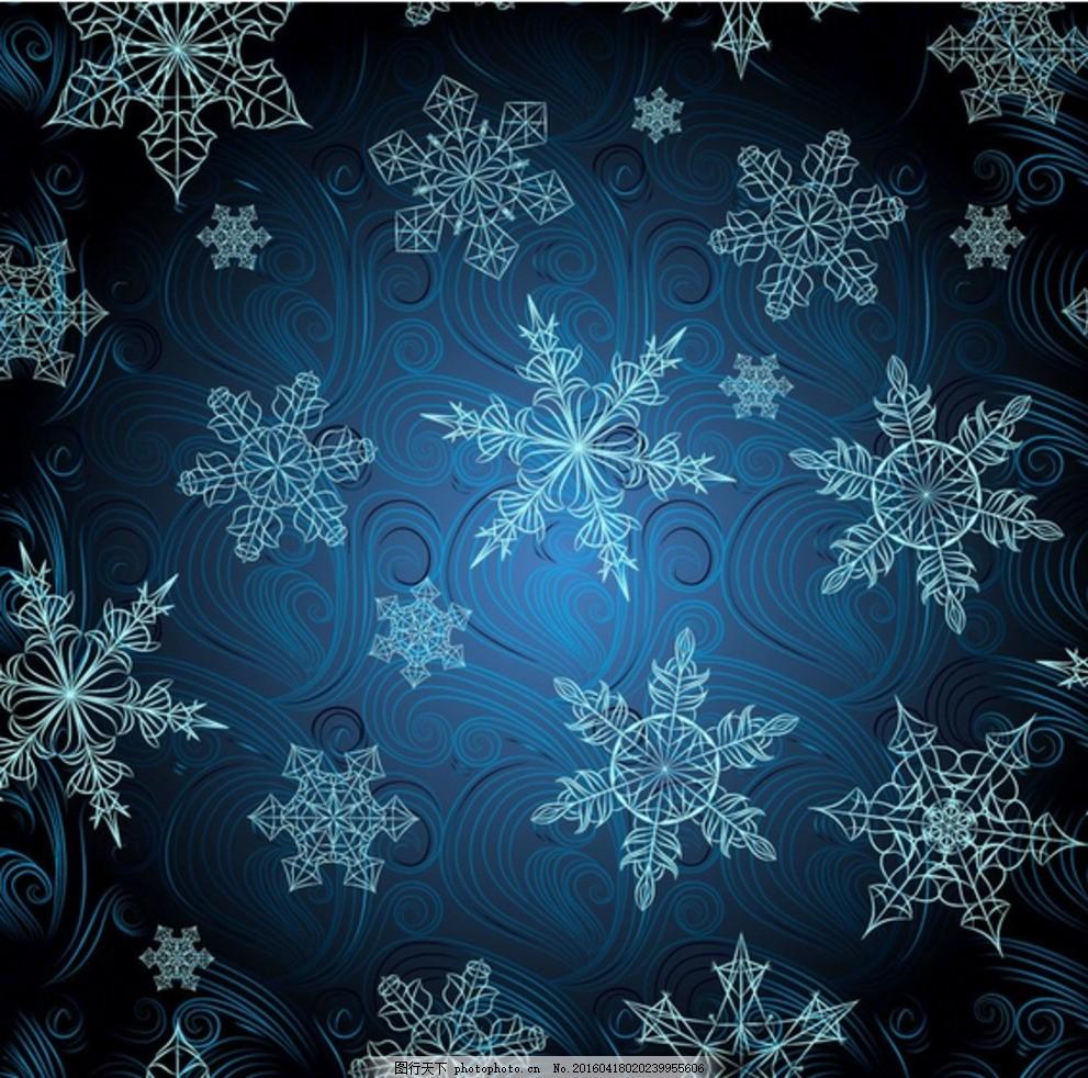 深蓝色渐变雪花背景 蓝色 深蓝色 雪花 背景 深蓝 深色背景 底纹 素