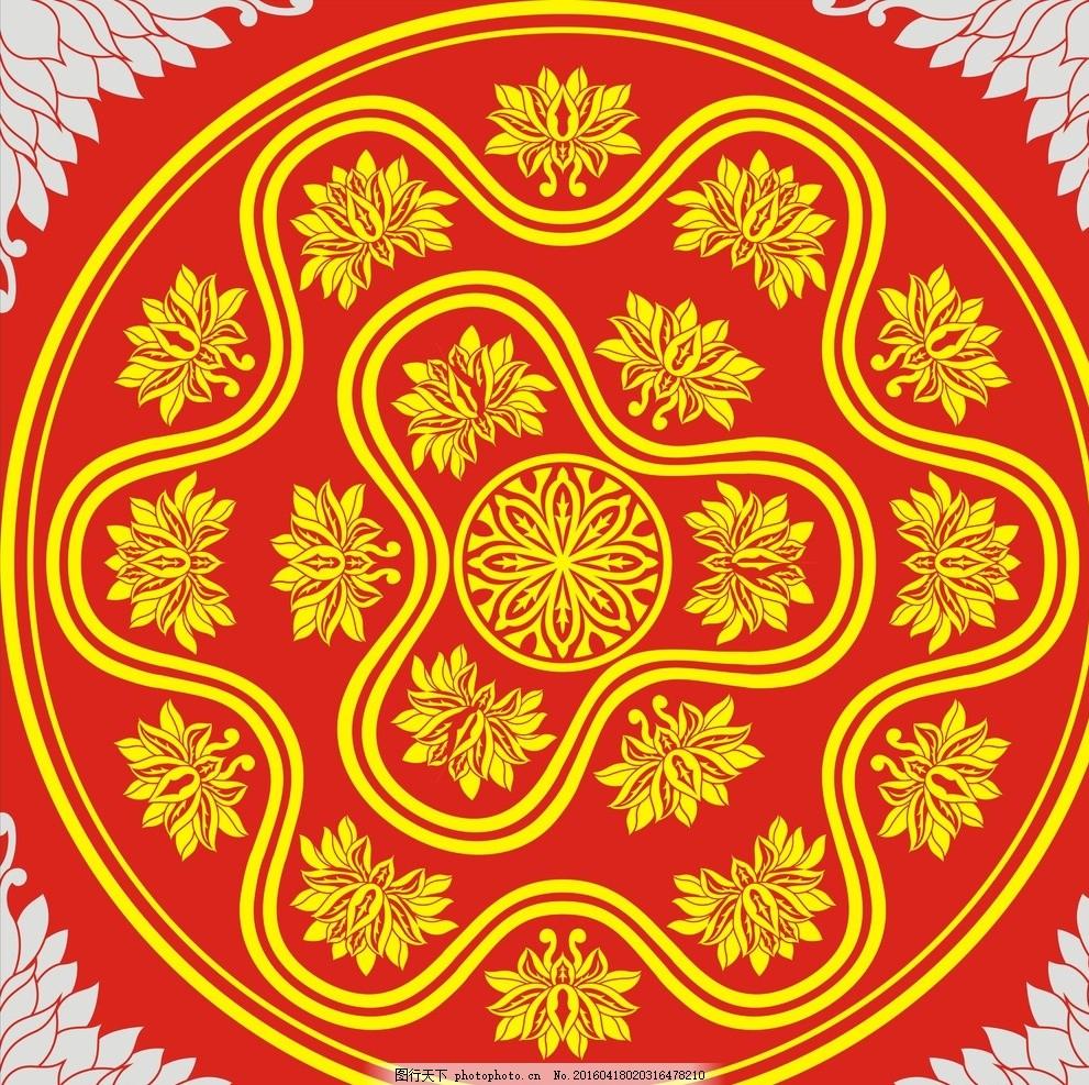 团花 圆形 花纹 花边 角花 底纹 矢量 欧式花 矢量抽象花边花纹
