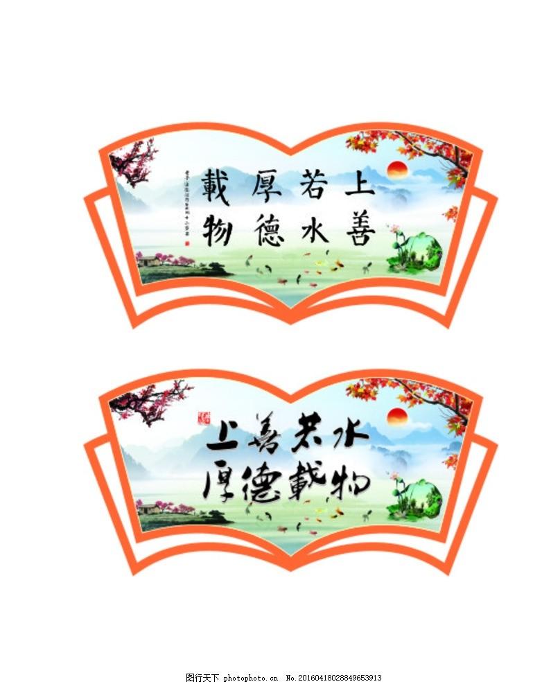 毛笔字 传统文化 文化艺术 书法字画 异形 造型 书本描边 边框 书法