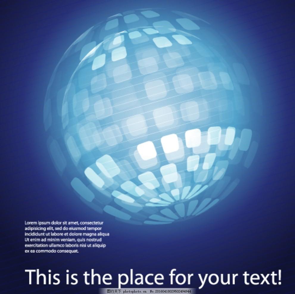 科技地球 电路图 三维 科技背景 科技 多彩背景 背景 现代科技 动感科