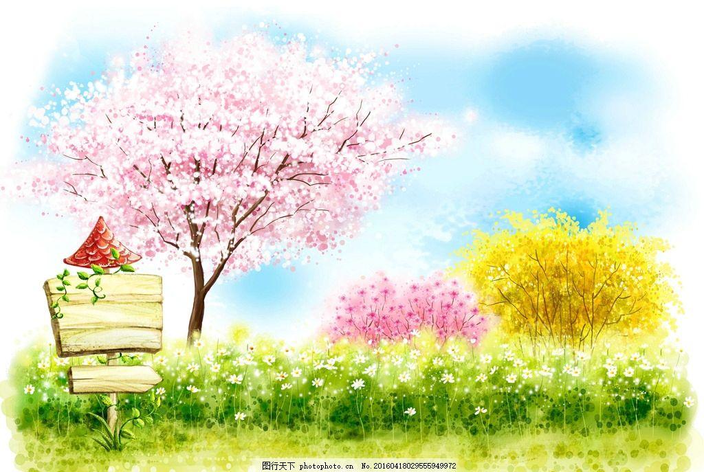 手绘韩式风景春天唯美插画设计