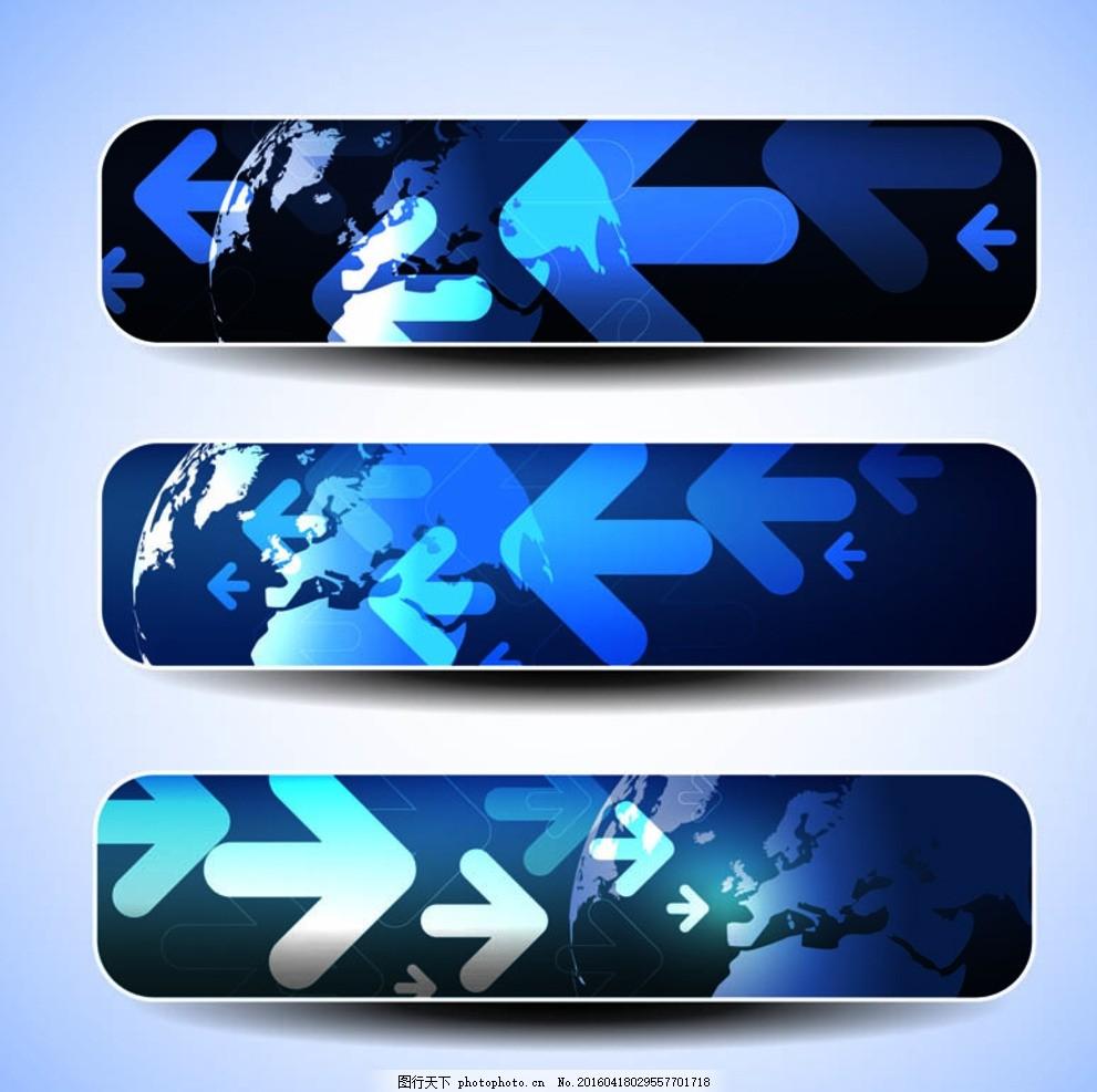 蓝色科技箭头 电路图 三维 科技背景 多彩背景 现代科技 动感科技