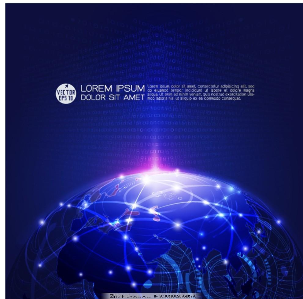 深蓝科技球,电路图 三维 科技背景 多彩背景 现代科技