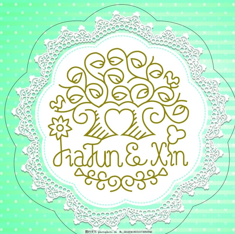 婚礼logo 婚礼      蒂芙尼 欧式 蕾丝 婚庆相关 设计 广告设计 其他