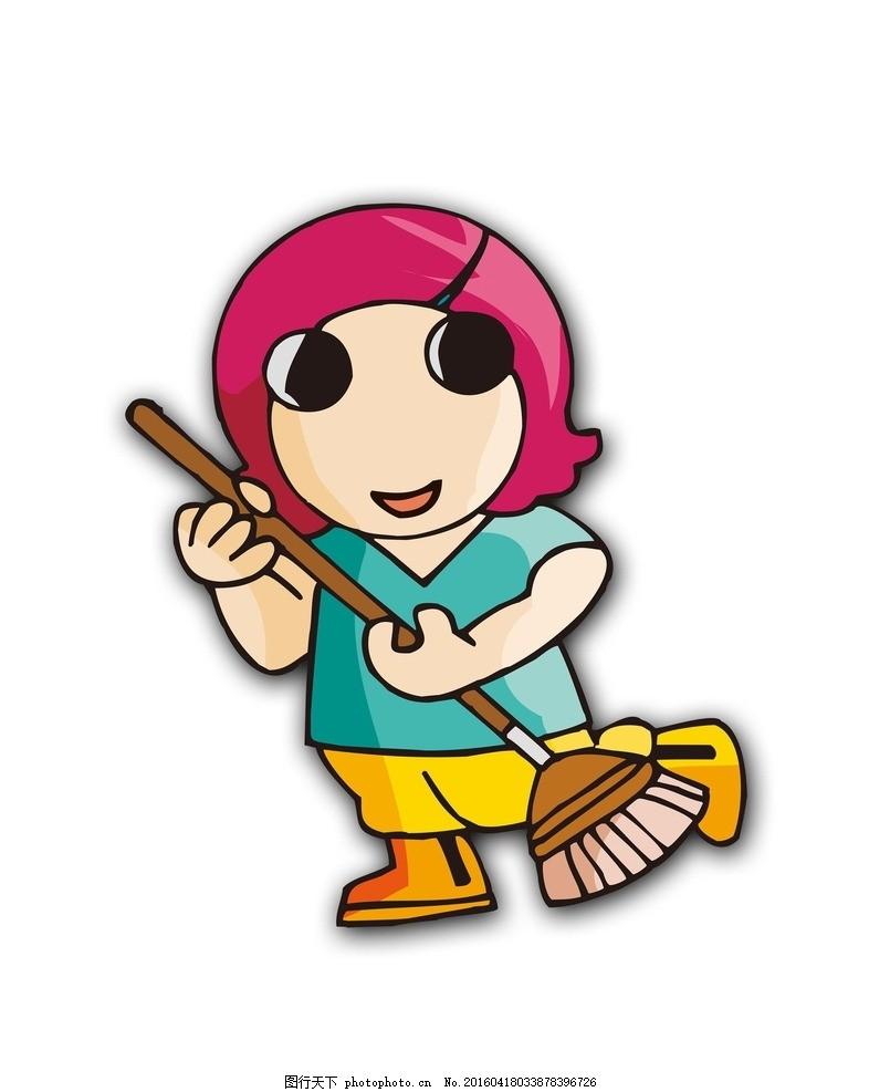扫地卡通人物 卡通人物 扫地 打扫卫生 扫地美女 扫把 设计 其他 图片