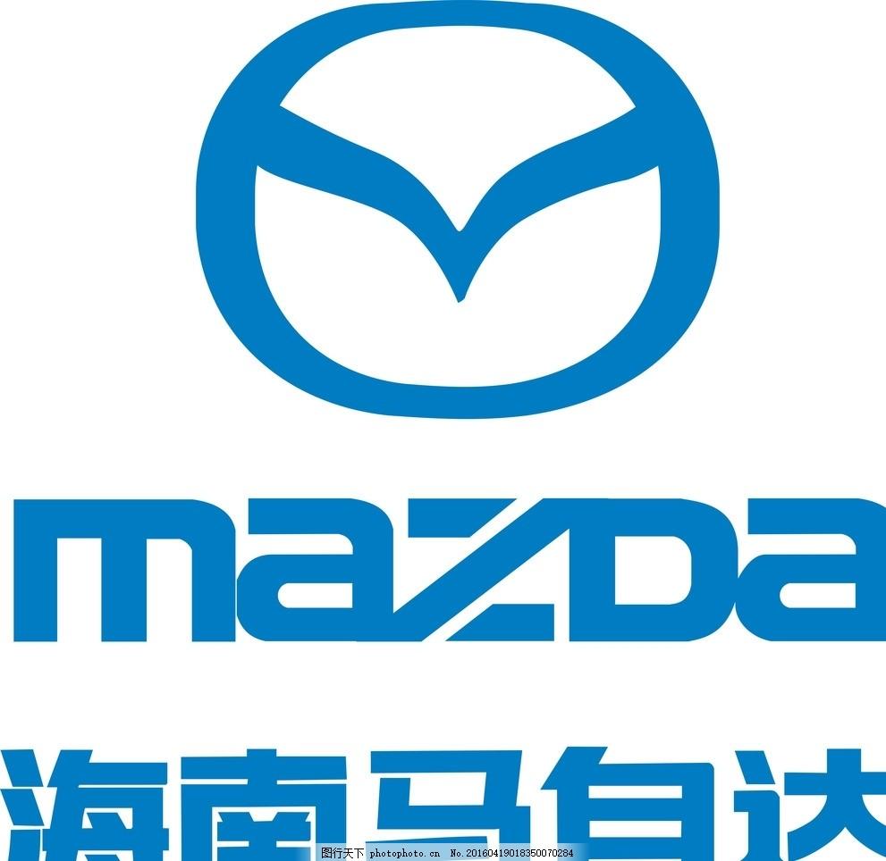 马自达单色logo 马自达标志 标识标志图标 矢量图库 动漫动画图片