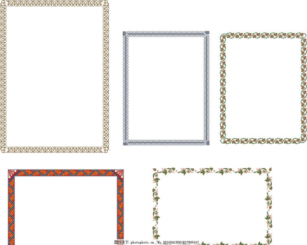简约边框 黑色 方框 边纹 边框相框 花纹 花边 角边 矢量边框 欧式
