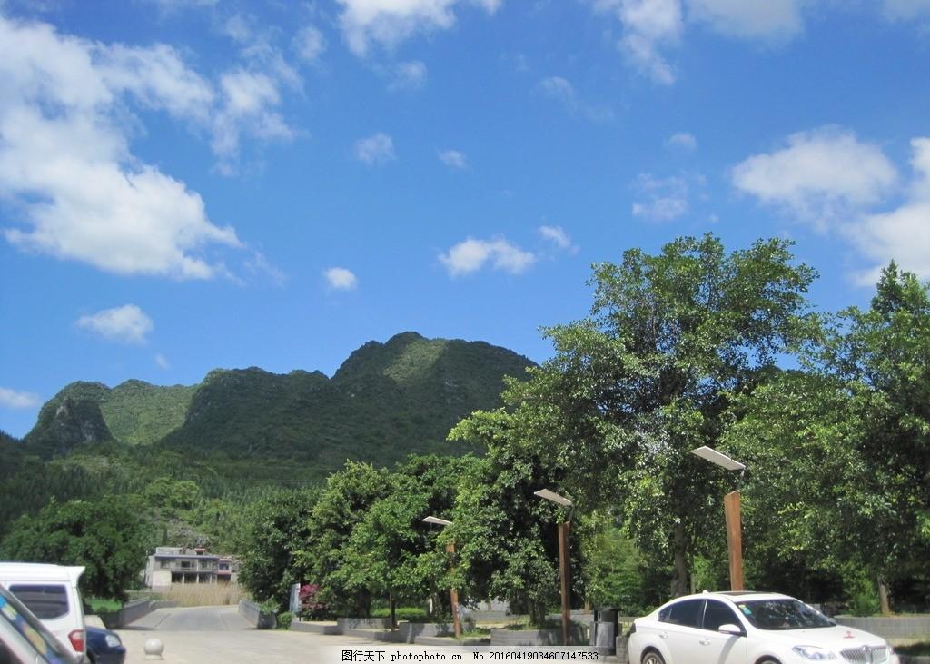 贵州山水 山水风光 天生桥景区 天星桥景区 贵州风光 喀斯特 黄果树