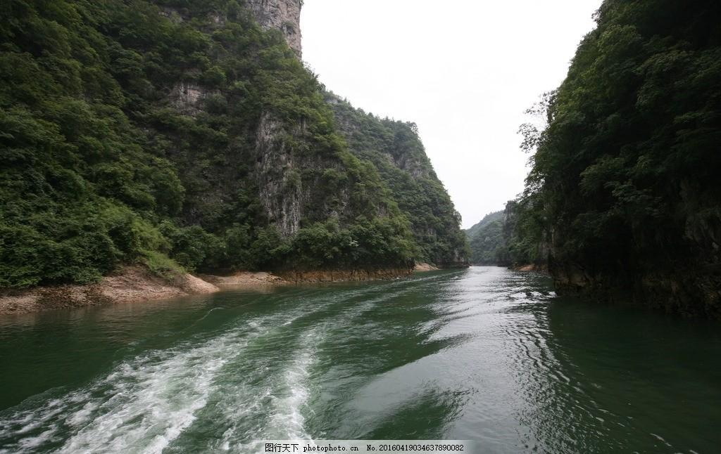 流水 溪流 小七孔 自然风光 贵州 水 景色 自然 绿色 风景 多彩贵州之