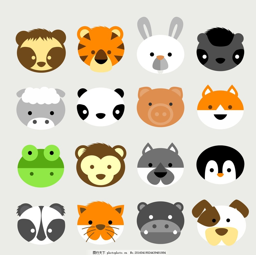 卡通动物 卡通 动物 头部 生肖 矢量 可爱 设计 生物世界 野生动物 ai